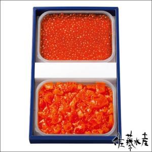 ■セット内容:いくら醤油漬190g、鮭ルイベ漬215g  化粧箱サイズ(cm):縦31.5×横20×...