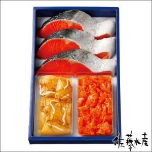 ■セット内容:甘塩紅鮭3枚、ひとくち数の子松前120g、鮭ルイベ漬130g  化粧箱サイズ(cm):...