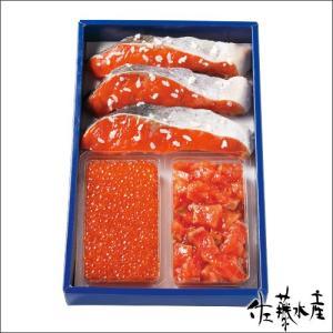 ■セット内容:紅鮭さざ浪漬3枚、いくら醤油漬120g、鮭ルイベ漬130g  化粧箱サイズ(cm):縦...