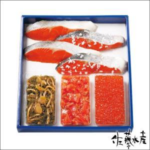 ■セット内容:甘塩紅鮭2枚、紅鮭さざ浪漬2枚、数の子入松前漬120g、鮭ルイベ漬130g、いくら醤油...