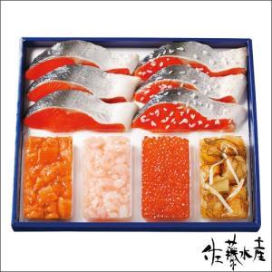 ■セット内容:甘塩紅鮭3枚、紅鮭さざ浪漬3枚、鮭ルイベ漬130g、えび塩辛130g、いくら醤油漬12...
