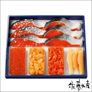 ■セット内容:紅鮭さざ浪漬3枚、甘塩紅鮭3枚、いくら醤油漬120g、帆立うに数の子130g、鮭ルイベ...