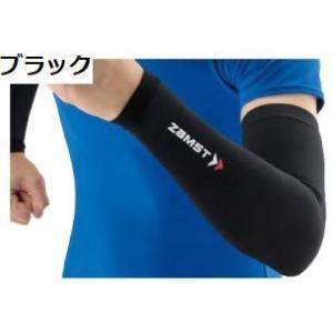 ザムスト 21%OFF ZAMST アームスリーブ コンプレッション ひじ用 サポーター ブラック SSサイズ 両腕入り 男女兼用 ランニング パッケージ少々痛みありの為 satoh-sports