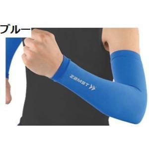 ザムスト 21%OFF ZAMST アームスリーブ コンプレッション ひじ用 サポーター ブルー Lサイズ 両腕入り 男女兼用 ランニング パッケージ少々痛みありの為 satoh-sports