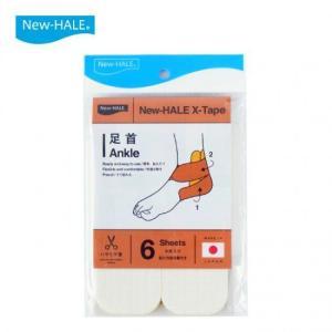 テーピングテープ ニューハレXテープ6枚入り 足くび用 固定 使いやすい 簡単に貼れる レースをサポート satoh-sports