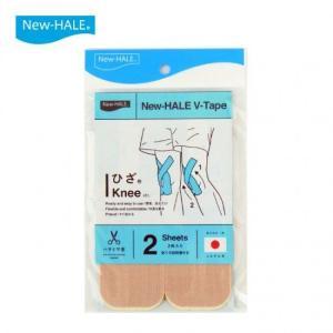 テーピングテープ ニューハレVテープ2枚入り ひざ・腰・肩・ふくらはぎ ランナーの味方 サポート力 伸縮性 satoh-sports