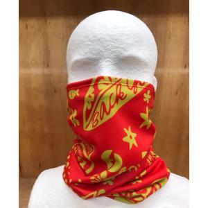 マスク代わりの使える 飛沫防止対策 スポーツシーン 気分を上げる 日常 すぐ乾く 抗菌防臭機能吸汗速乾性 UVカット トロピカル カラフル ランニング|satoh-sports