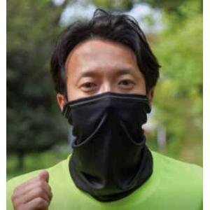ランニング時のマスクとして使える オールアンドマスク  UVカット 接触冷感 耳かけゴム付き 通気性 暑すぎない 日本製 飛沫防止対策  すぐ乾く|satoh-sports