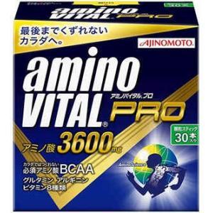 アミノ酸とビタミン補給  味の素 アミノバイタル プロ30本入り箱 疲れ知らず レースの前に 顆粒タイプ 飲みやすい フルマラソンハーフマラソン|satoh-sports