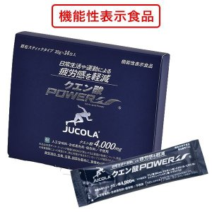 JUCOLAクエン酸POWER 次の日に疲労を残さない 疲労回復 酸っぱいのがお好きな方 おいしい|satoh-sports