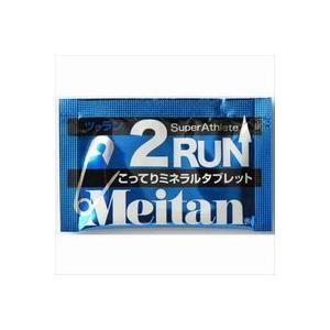 梅丹2RUN1包 足つり防止に レース中の足つりはつらい|satoh-sports