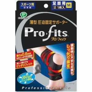 ピップ プロテック 足首サポーター ちょっと訳あり50%OFF 薄型圧迫 左右兼用  ソフトタイプ 動きやすい ランナー かさばらない パッケージが少々痛んでます|satoh-sports