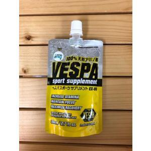 ベスパEX80  疲労回復 はちみつ、スズメバチ抽出液 生ローヤルゼリー プロポリス ビタミンC クエン酸 エネルギー補給のジェルなどと併用がおすすめ|satoh-sports