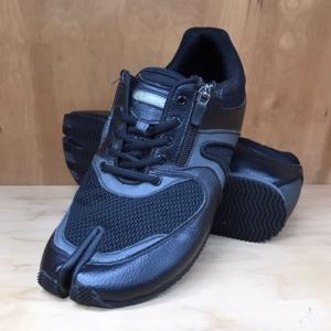 ラフィート 49%OFF SALE ウォーキング01 VL-1 足指に力 ウォーキング 蹴りだしがよい 効率的 クッション性 バランスよく 安定性 普段履き satoh-sports