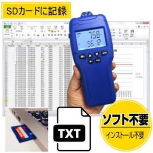 サトテック データロガー CO2濃度計 HJ-CO2-SD 環境測定器(二酸化炭素濃度、温度、湿度、...