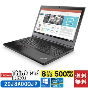 レノボ Lenovo ThinkPad L570 20J8A00QJP Windowsノート 15....