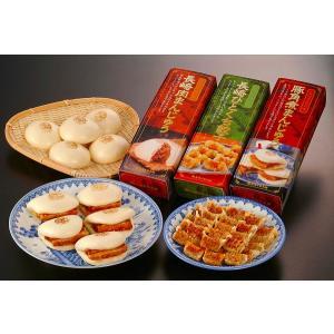 長崎中華本舗中華セット 角煮・餃子・肉まん|satou