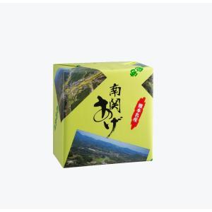 塩山食品 南関あげ9枚入 化粧箱|satou
