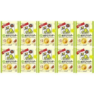 送料込 キッコーマン 豆乳おからパウダー120g×10個(ケース販売)|satou