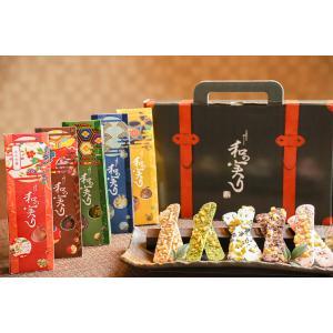 土佐柚子の和ショコラ「和の実り」セット5種|satou