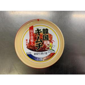 旨さ直輸入 韓国キムチ100g 24個入り(ケース販売)|satou