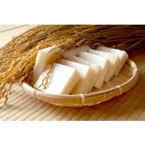 切り餅 こがねもち100% なめらかでコシのあるお餅|satoyama-fukufuku