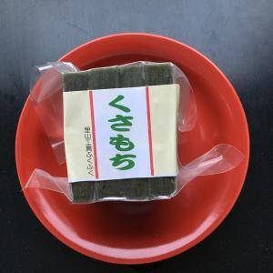 切り餅(草餅) こがねもち100% なめらかでコシのあるお餅|satoyama-fukufuku