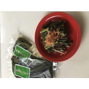 山菜詰め合わせ satoyama-fukufuku
