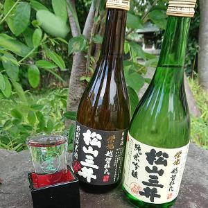 日本酒 お中元 ギフト 三井・三井黒セット|satozake