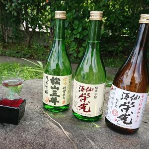 日本酒 お中元 ギフト 伊予しずく媛・三井・六十八セット|satozake