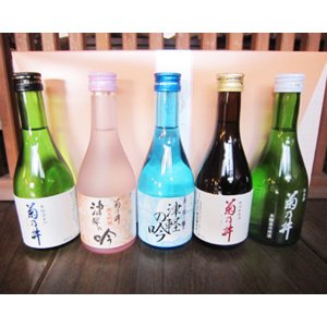 送料無料 母の日 ギフト 日本酒 菊乃井バラエティセット(5本詰合せ) satozake