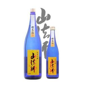 日本酒 純米吟醸 山法師 純米吟醸 720ml|satozake