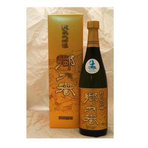純米吟醸酒 郷乃譽 (黒金)無濾過・生々 720ml  日本酒|satozake