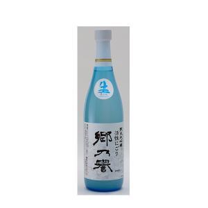 純米大吟醸酒 郷乃譽 活性にごり 720ml|satozake