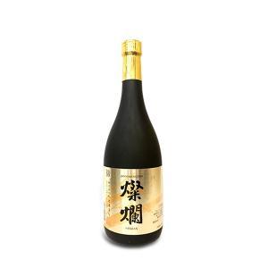燦爛 純米大吟醸 720ml|satozake