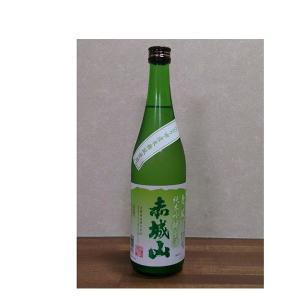 赤城山 純米吟醸生原酒 720ml|satozake
