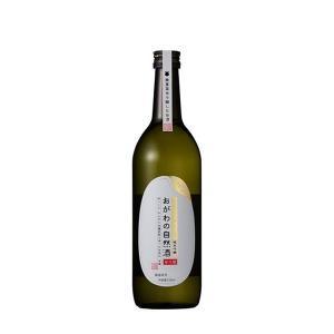 オーガニック 日本酒 純米吟醸 おがわの自然酒 限定生酒 720ml 酒蔵から直送|satozake