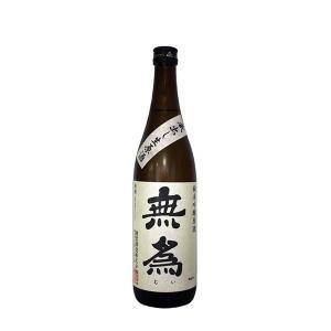 日本酒 純米吟醸 原酒 無為 720ml|satozake