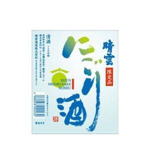 日本酒 純米吟醸 にごり酒 720ml|satozake