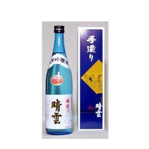 日本酒 純米吟醸 手造り 晴雲 720ml|satozake
