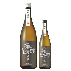 白龍 特別純米酒 ひやおろし 720ml|satozake
