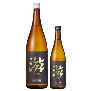 芳醇超辛口純米大吟醸 游 720ml satozake