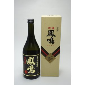 鳳鳴 純米吟醸 720ml|satozake