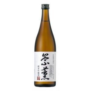 日本酒 瑞鷹 純米吟醸 崇薫 720ml|satozake