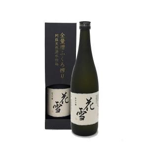 純米吟醸 花雪 720ml 日本酒|satozake