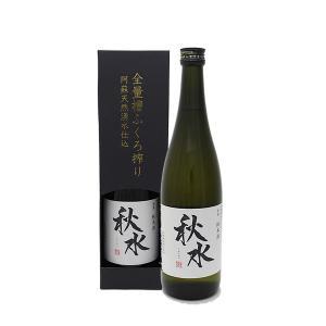 日本酒 純米酒 秋水 720ml|satozake