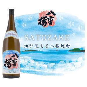 芋焼酎 八重桜 郷酒 1800ml 酒蔵から直送|satozake