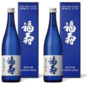 日本酒  新酒 福寿 純米吟醸 化粧箱入り 720ml 2本セット 酒蔵から直送|satozake