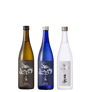 白龍 厳選3酒 飲み比べセット 720ml×3本 日本酒 純米酒 純米吟醸 純米大吟醸|satozake