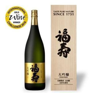 日本酒 福寿 大吟醸 1800ml|satozake